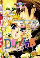 การ์ตูน Darling เล่ม 38