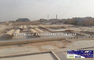 مظلات سيارات الكويت