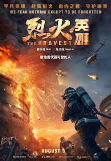 The Bravest (Lie huo ying xiong)