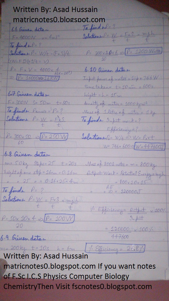 Matric 9th Physics Notes Chapter 6 Numerical Asad Hussain 1