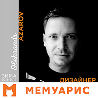 Oleksandr Azarov