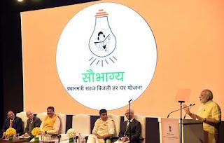 16-thousand-crores-saubhagya-yojana-start