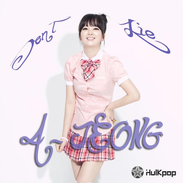 [EP] 아정 (A-Jeong) – Don`t Lie