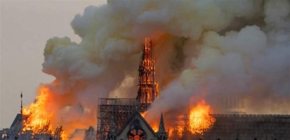 النيران اشتعلت لـ 5 ساعات.. لماذا كان من الصعب إخماد حريق كاتدرائية نوتردام؟
