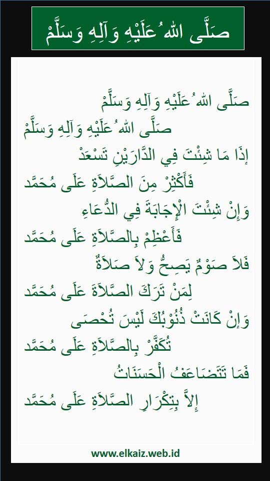 Teks Lirik Shollallahu 'Alaihi wa Alihi wa Sallam - Elkaiz.web.id