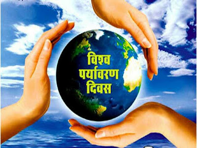 Succeed With World Environment Day In 24 Hours