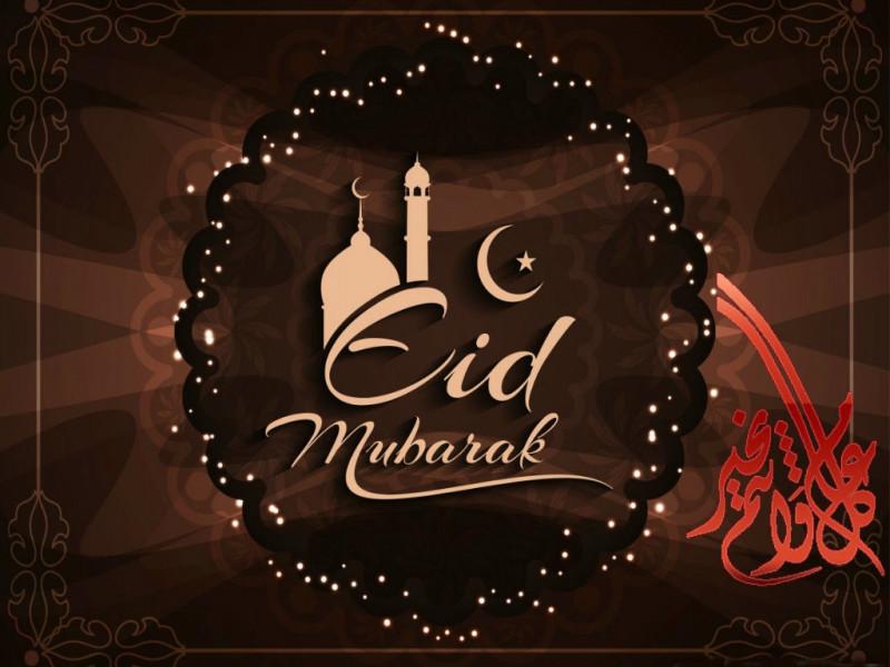 Wapking 3d Wallpaper Happy Eid Al Fitr 2018 Eid 2016 Wallpapers Eid Wishes