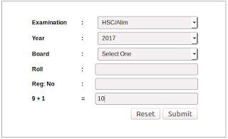 HSC Result fill the form