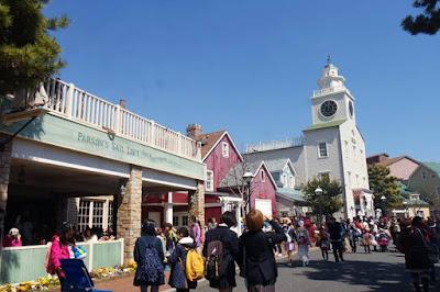 Cape Cod Fishing Village at Tokyo Disneysea Japan