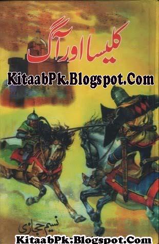 Kalesia Aur Aag Novel By Naseem Hijazi Pdf Download