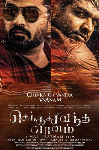 Chekka Chivantha Vaanam (ACAbKB) 2019 Hindi Dubbed 720p HDRip 999MB