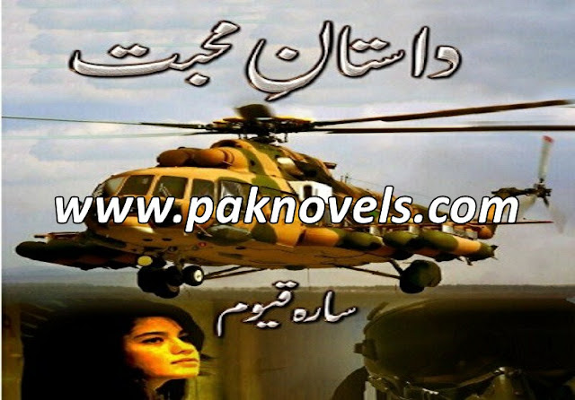 Dastan e Mohabbat Urdu Novel By Sara Qayyum