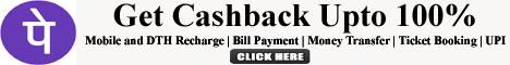 earn free cashback