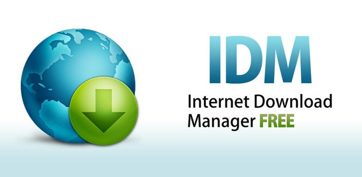 مشكل برنامج IDM