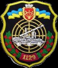 нарукавна емблема 1129 зрп