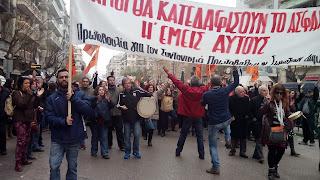 Παρεμβάσεις στο δημόσιο: Συναγερμός! Η κυβέρνηση, ο ΣΕΒ και το Κουαρτέτο θα επιτεθούν άμεσα! Λαϊκή αντεπίθεση και απεργιακή κλιμάκωση τώρα!