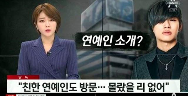 Los propietarios del edificio de Daesung afirman que él estaba al tanto de los negocios