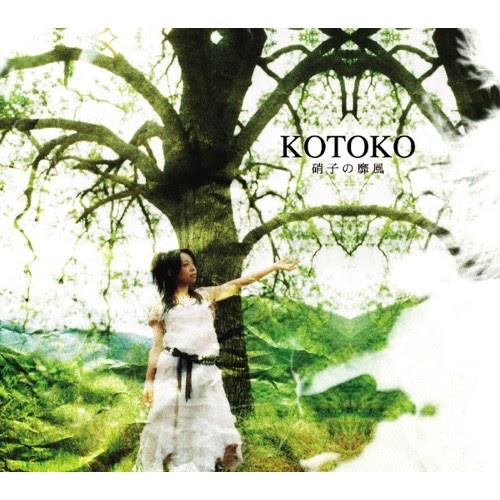 Download kotoko 硝子の靡風 rar, zip, flac, mp3, hires
