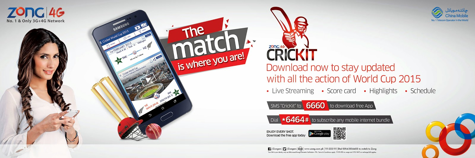 Zong Launches Crickit World Cup App