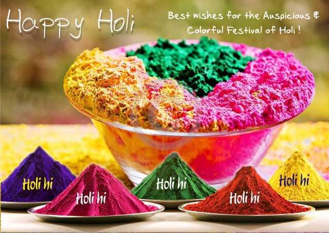 Happy-Holi-SMS