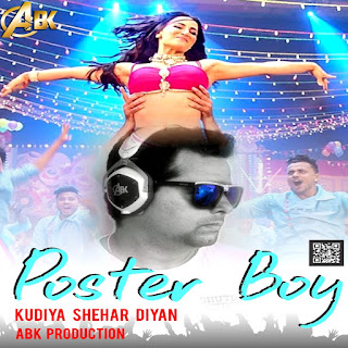 Kudiya-Shehar-Diyan-Song-Poster-Boys-Abk-Production-2017