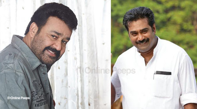 Mohanlal and Biju menon to come together in Jibu Jacob's next movie
