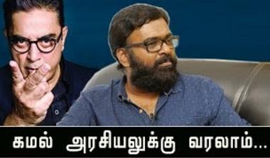 Karu Palaniyappan Exclusive Interview