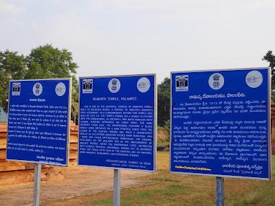 Ramappa Temple Warangal History