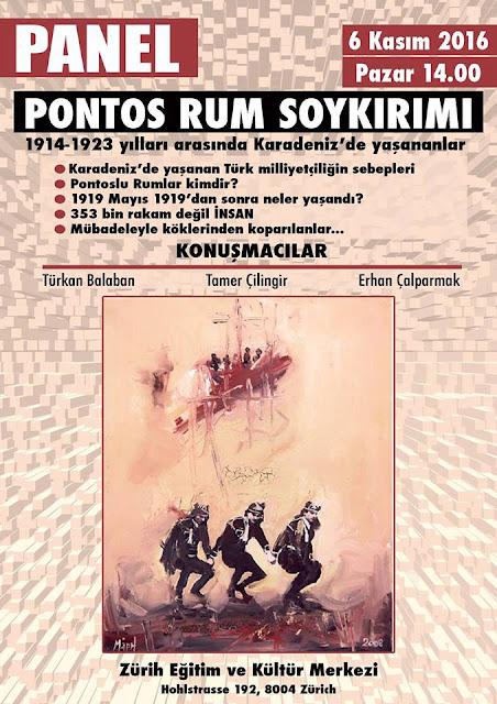 Η Γενοκτονία των Ελλήνων του Πόντου σε εκδήλωση Τούρκων στην Ελβετία