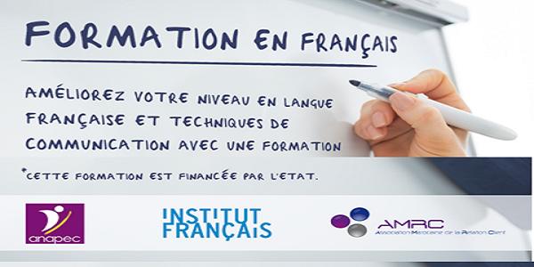 دورة مجانية لتعلم اللغة الفرنسية مفتوحة أمام الشباب الراغبين في إتقان اللغة الفرنسية