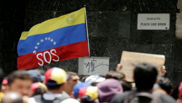 LEGITIMANDO EL FRANDE: Oposición decidió participar en elecciones regionales