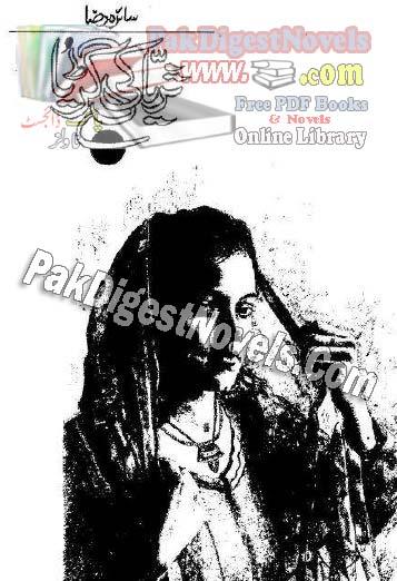 Suriya Ki Guriya By Saira Raza Pdf Download