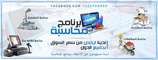 وجهة نظر شخصية اهم 4 اسباب تجعل الشركات العربية تفضل البرمج العالمية