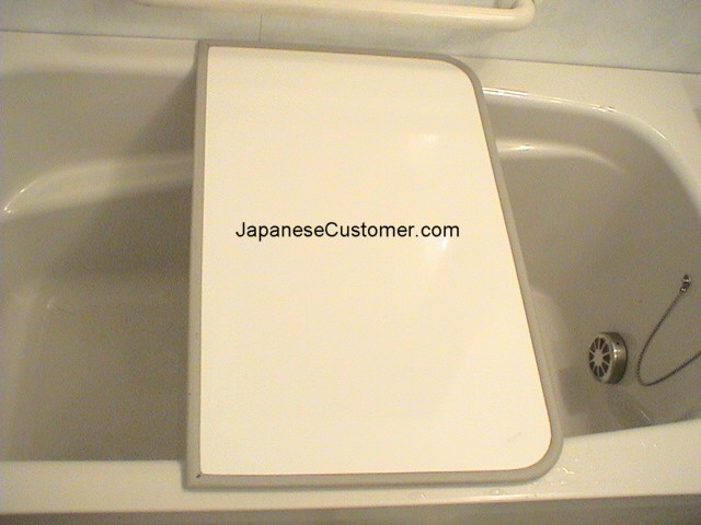 How Japanese keep their bath warmer longer