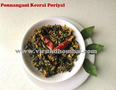 https://www.virundhombal.com/2018/02/red-ponnangani-keerai-thuvaram-poriyal.html