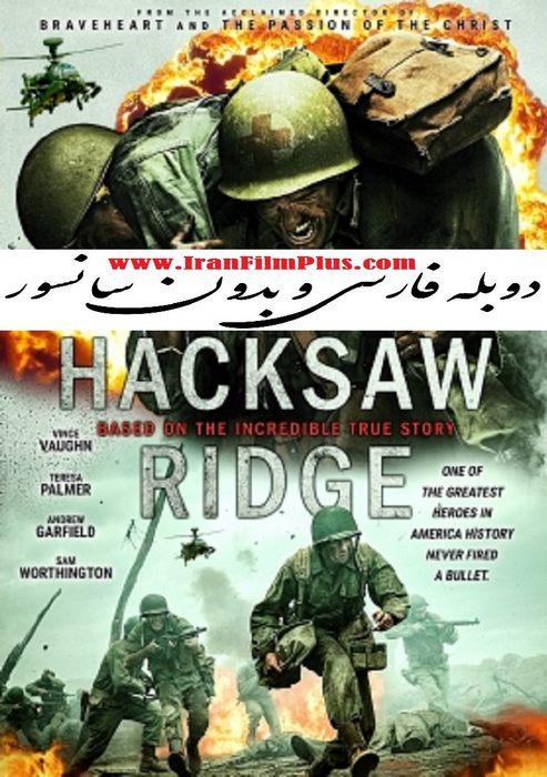 دانلود فیلم دوبله Hacksaw Ridge 2016