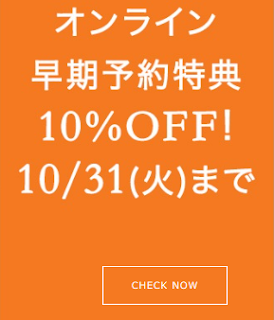 https://ck.jp.ap.valuecommerce.com/servlet/referral?sid=3277664&pid=884021285&vc_url=http%3A%2F%2Fwww.follifollie.co.jp%2Fiamfollifollie