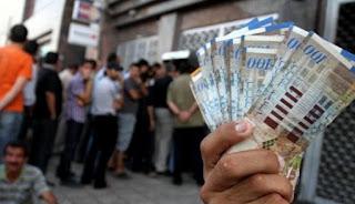 الأن اخر موعد صرف رواتب موظفي حماس السلطة لشهر يناير وفبراير ومارس 2018 الموازنة الأساسية العامة
