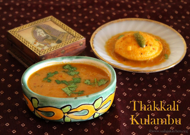 images of Easy Thakkali Kuzhambu Recipe / Tomato Kulambu Recipe / Tomato Gravy / Coimbatore Style Thakkali Kuzhambu - Kulambu for Idly/dosa