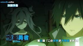 Shinchou Yuusha: Kono Yuusha ga Ore Tueee Kuse ni Shinchou Sugiru Capitulo 5 Sub Español HD