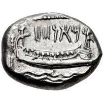 عمله ملك ارواد  121