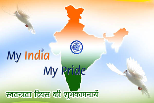 Independence-day-sms-in-wishes