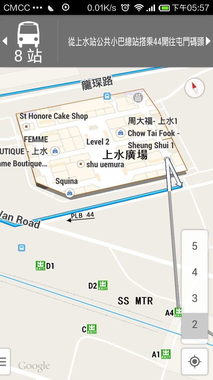 斗室練箭 archer-king.blogspot.hk: 馬鞍山與射箭場乘車指南