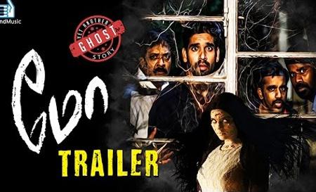 MO – Trailer   Horror Comedy Movie   Aishwarya Rajesh, Suresh Ravi   Trend Music
