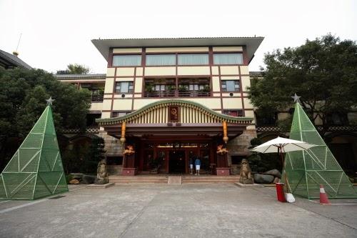 珠海和風溫泉旅館 - 御溫泉渡假村 | 韜滔不絕