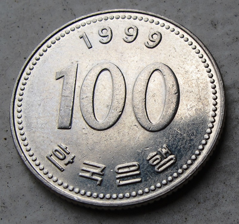 1999 Above 100 한 국 은 행 Bank Of Korea