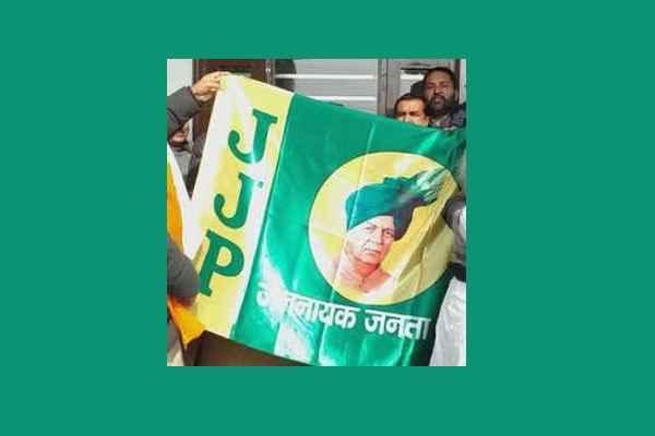 faridabad-jjp-leaders-list-and-profile-page