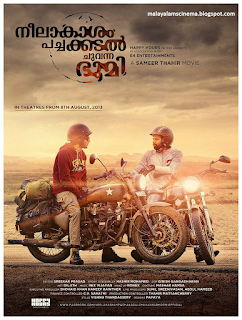 Poster cut of 'Neelakasham Pacha Kadal Chuvanna Bhoomi' movie