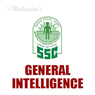 SSC Quiz : General Intelligence | 09 - 01 - 18