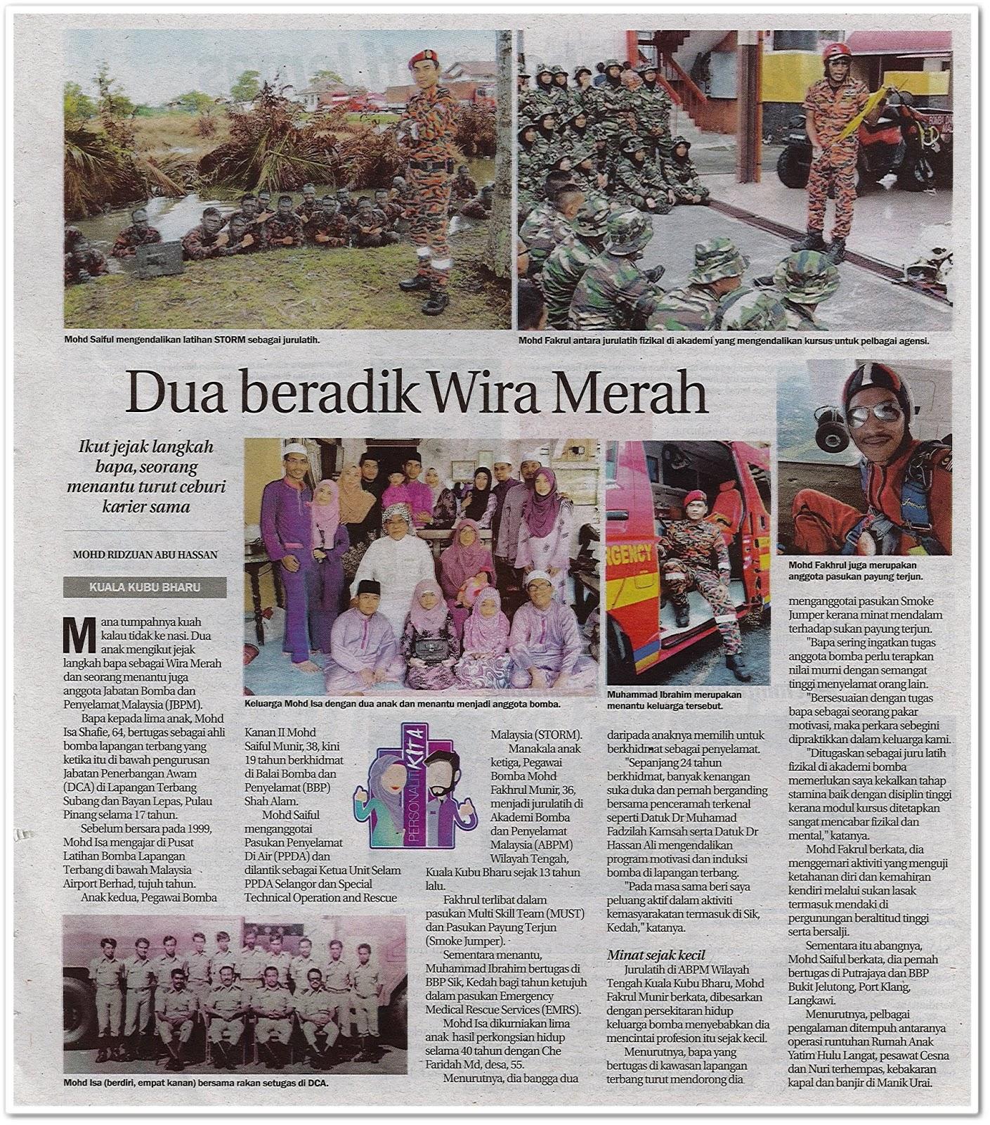 Dua beradik Wira Merah - Keratan akhbar Sinar Harian 6 Mac 2019